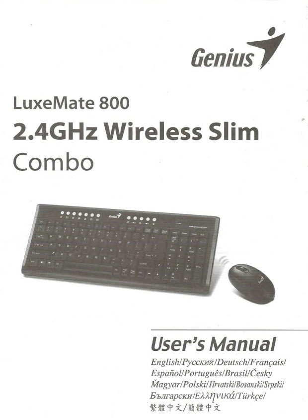 clavier-et-souri-2-4ghz-wireless